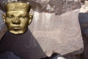 Thumbnail Aswan Narmer